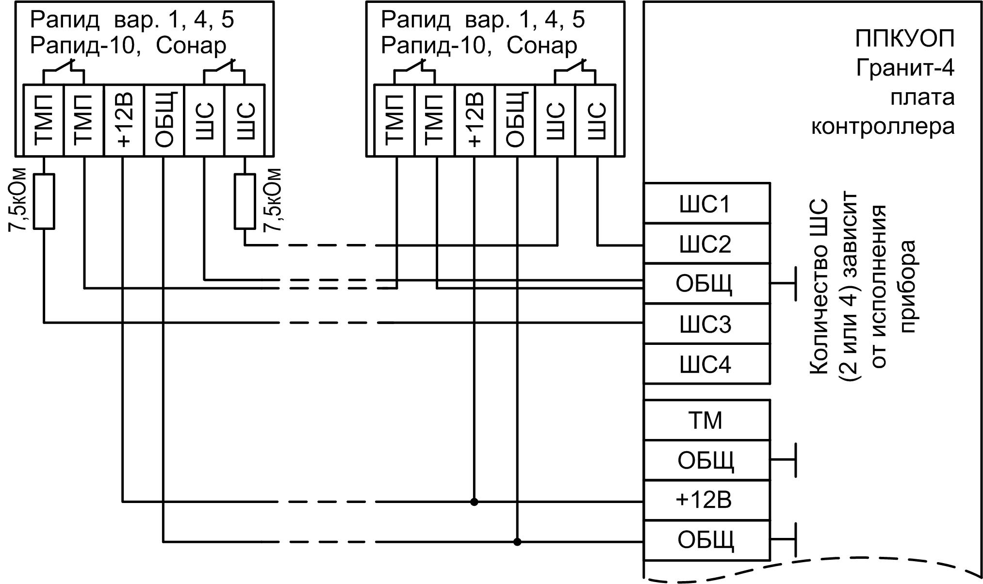 электрическая схема подключения дм-02